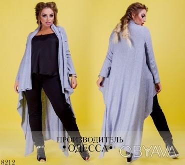 a3b6fe62eb43 ᐈ Демисезонная женская одежда оптом и в розницу ᐈ Одесса 300 ГРН ...