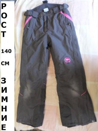 Зимние ветрозащитные штаны через плечи, рост 140, комбинезон, комбез. Сумы. фото 1