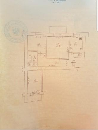 3 комн. квартира. Черкассы. фото 1