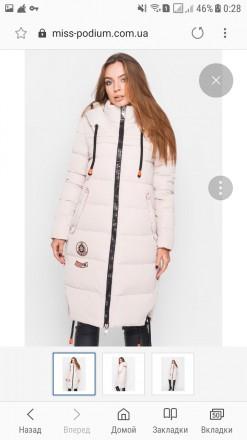Куртки женские зимнии. Одесса. фото 1