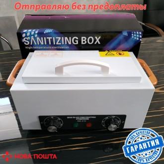 Купить сухожаровой шкаф для стерилизации инструментов SM 210. Киев. фото 1