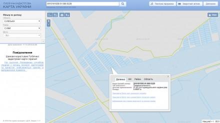 ПРОДАЖА ОТ ЧАСТНОГО ЛИЦА! НЕ АГЕНСТВО! Продам земельный участок для индивидуаль. Курский, Сумы, Сумская область. фото 3