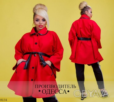 Написать сообщение автору Коробейники Одесса. Новая коллекция - платья,  сарафаны, пальто, куртки. Опт и розница 8099f2ff2d6