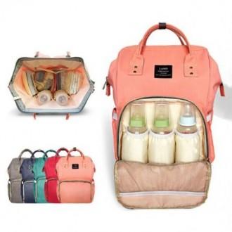 Сумка - рюкзак для мамы. Кривой Рог. фото 1