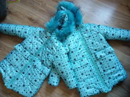 Зимова куртка 110. Бердичев. фото 1