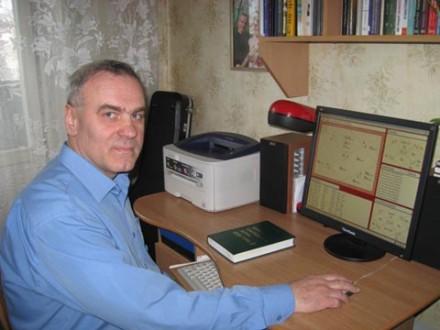 Профессиональная консультация ведического астролога. Харьков. фото 1