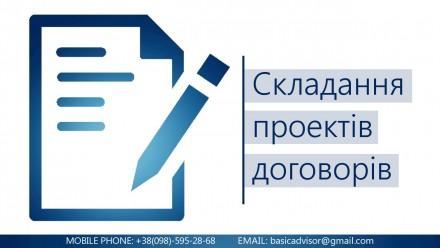 Всі види страхування у центрі Києва!. Березань. фото 1