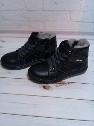 Підліткове взуття. Збараж. фото 1