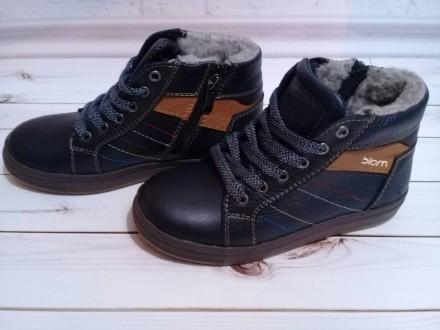 Підліткове шкіряне взуття. Збараж. фото 1