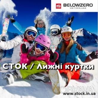 Сток оптом / Лыжные куртки оптом / Одежда сток