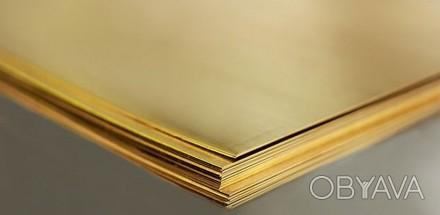 Листы из латуни ЛС59, Л63 толщина 0,5мм, 0,6мм, 0,8мм, 1мм, 1,5мм, 2мм, 3мм, 5мм. Киев, Киевская область. фото 1