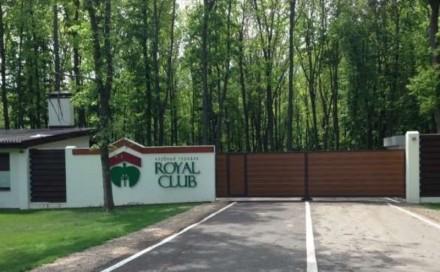Продам участок в коттеджном посёлке Royal Club. Харьков. фото 1