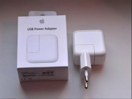 Сетевая зарядка Apple для iPad айпад+ Наушники EarPods в Подарок!. Одесса. фото 1