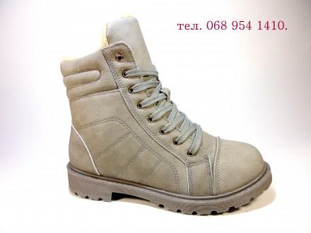 Ботинки, женские, зимние, на шнуровке и молнии. Размер 35-40.. Хмельницкий. фото 1