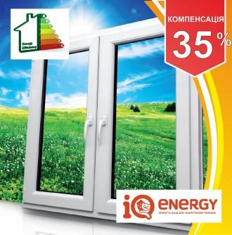 Енергоефективні Металопластикові Вікна та Двері за цінами виробника. Винница. фото 1