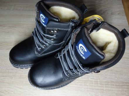 Детские зимние ботинки Clibee для мальчика (32-37). Николаев. фото 1