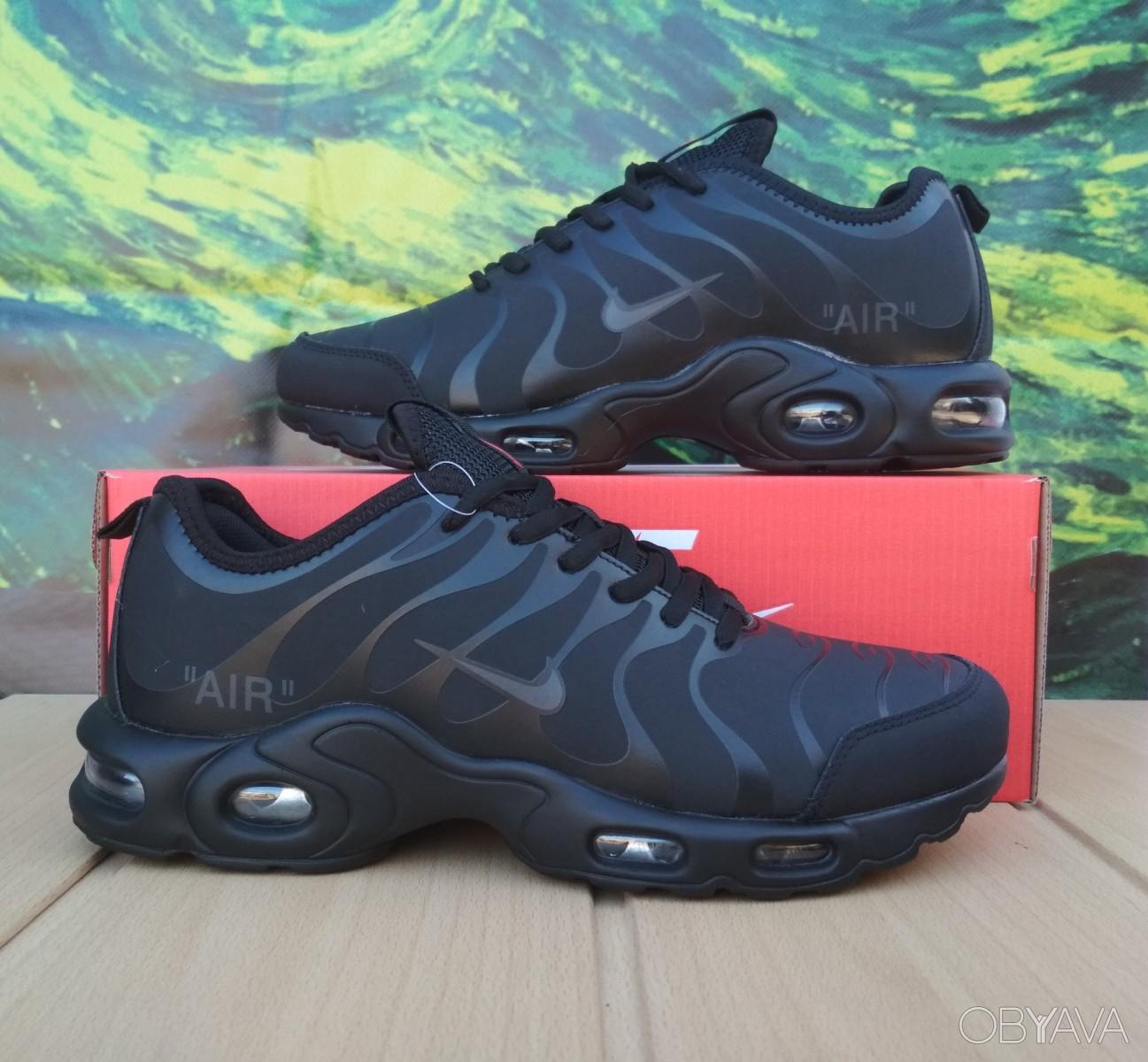 classic fit d49f3 f6a68 ᐈ Кроссовки в стиле Nike Air Max 95 Tn Plus all black ᐈ Запорожье 1200 ГРН  - OBYAVA.ua™ №2171564