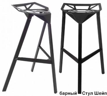 металлический барный стул Шейп барный стул Шейп. Киев. фото 1