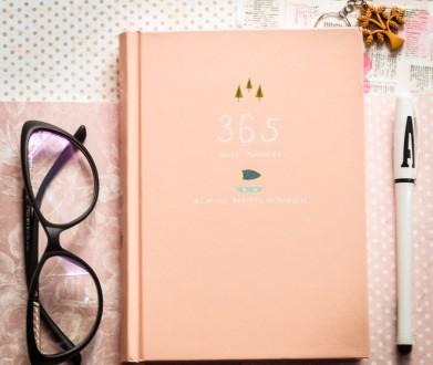 Планер ежедневник с внутренним дизайном + pdf эффективное планирование. Житомир. фото 1