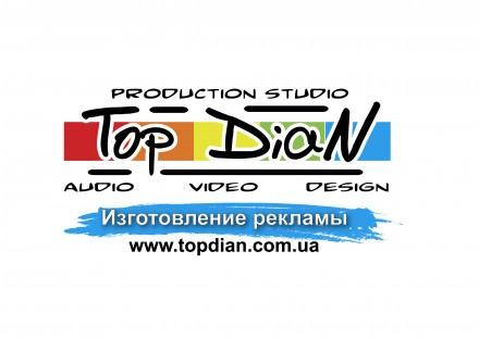 Изготовление видео-рекламы, анимации видеоконтента для бизнеса. Николаев. фото 1