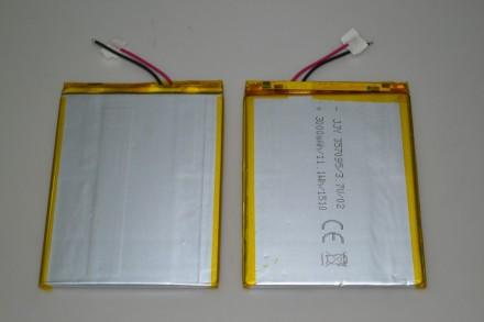 Аккумуляторная батарея Bravis NB75, NB74, NB725, NB751 3000mAh 357095. Киев. фото 1