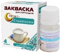 Бактериальная закваска Ипровит. Ипровит-Стрептосан. Киев. фото 1