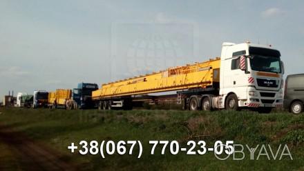 Компания «Интерфрахт» свыше 17 лет перевозит негабаритные грузы по Украине, Росс. Днепр, Днепропетровская область. фото 1