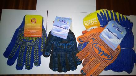 Рабочие перчатки. Николаев. фото 1