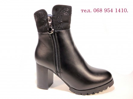Ботинки-Полусапожки, женские, зимние, на устойчивом каблуке. Размер 35-40.. Хмельницкий. фото 1