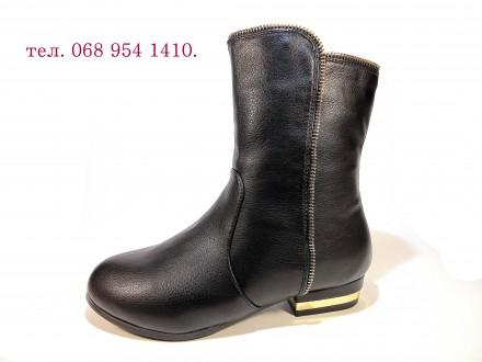 Ботинки-Полусапожки, зимние, женские, на низком каблуке. Размер 36-40.. Хмельницкий. фото 1