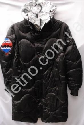 Куртки женские оптом от 450 грн. Одесса. фото 1