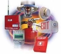 Пожарная и охранная сигнализация, контроль доступа, видеонаблюдение. Одесса. фото 1