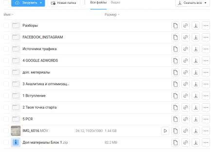 Андрей Балан Андрей Балан 6.0  МАКСИМУМ PROДАЖ NEW 6.0 с Фейсбуком   ПЛЮС Б. Бурштын, Ивано-Франковская область. фото 4