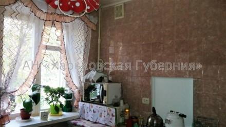 1-комнатная квартира, 33 м.кв.. Харьков. фото 1