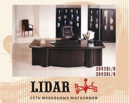 Продается офисная мебель в наличии и на заказ.. Луганск. фото 1