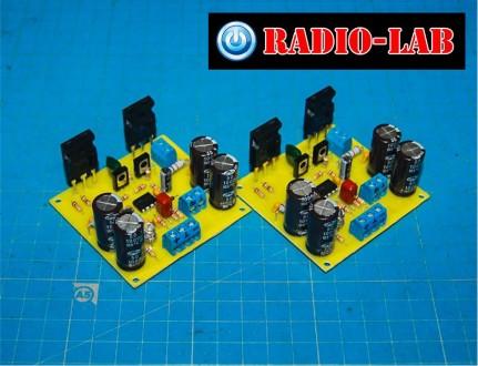 Hi-Fi Транзисторный усилитель 120Вт Дорофеева. Житомир. фото 1