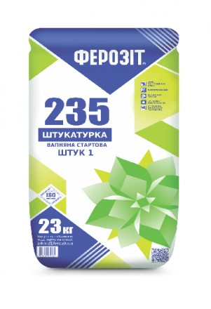 Ферозит 235 известковая штукатурка ШТУК 1. Київ. фото 1