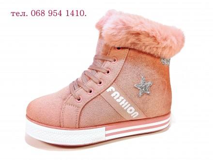 Ботинки женские, зимние, замшевые, розовые. Размер 35-41.. Хмельницкий. фото 1