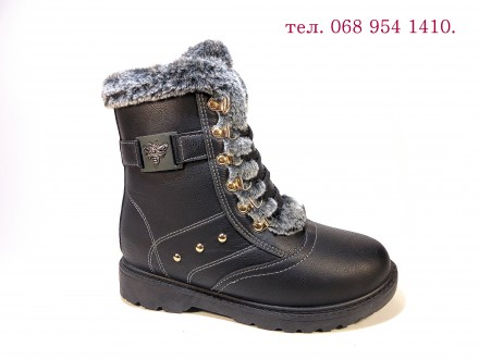 Ботинки женские, зимние, модные и теплые. Размер 35-40.. Хмельницкий. фото 1