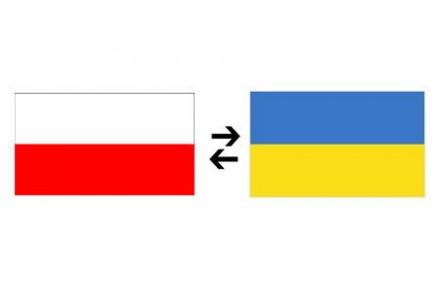 Переклади документів та текстів польська->українська і навпаки. Хмельницкий. фото 1