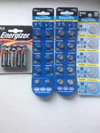 Батарейки. Днепр. фото 1