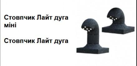 Антипарковочные столбики LED. Киев. фото 1