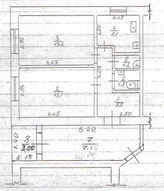 Продам 2-х комнатную квартиру, р-н Лисовой.. Черкассы. фото 1