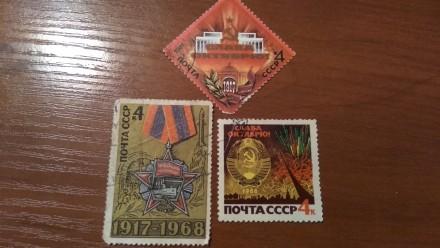 Продам марки СССР. Есть коллекции и единичные. Гашеные и не гашеные. Все фото вы. Мариуполь, Донецкая область. фото 4