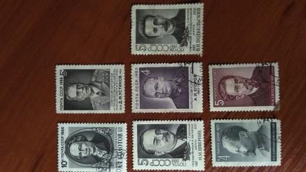 Продам марки СССР. Есть коллекции и единичные. Гашеные и не гашеные. Все фото вы. Мариуполь, Донецкая область. фото 10