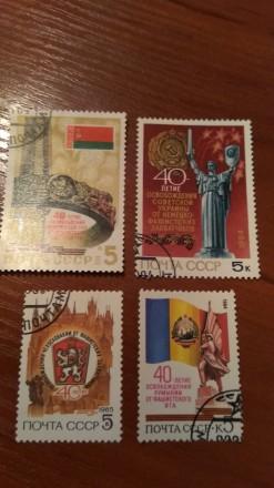 Продам марки СССР. Мариуполь. фото 1