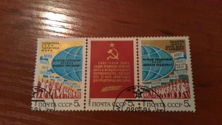 Продам марки СССР. Есть коллекции и единичные. Гашеные и не гашеные. Все фото вы. Мариуполь, Донецкая область. фото 3
