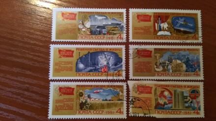 Продам марки СССР. Есть коллекции и единичные. Гашеные и не гашеные. Все фото вы. Мариуполь, Донецкая область. фото 5