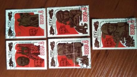 Продам марки СССР. Есть коллекции и единичные. Гашеные и не гашеные. Все фото вы. Мариуполь, Донецкая область. фото 6