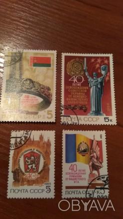 Продам марки СССР. Есть коллекции и единичные. Гашеные и не гашеные. Все фото вы. Мариуполь, Донецкая область. фото 1